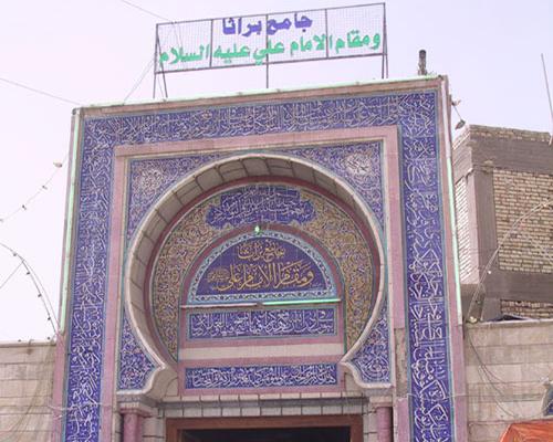 مسجد براثا