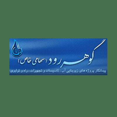 Gowharrud Gilan Co.