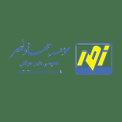Jahad Nasr Institutes