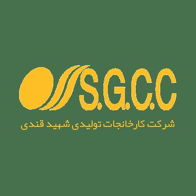 Shahid Ghandi Coaporation Complex