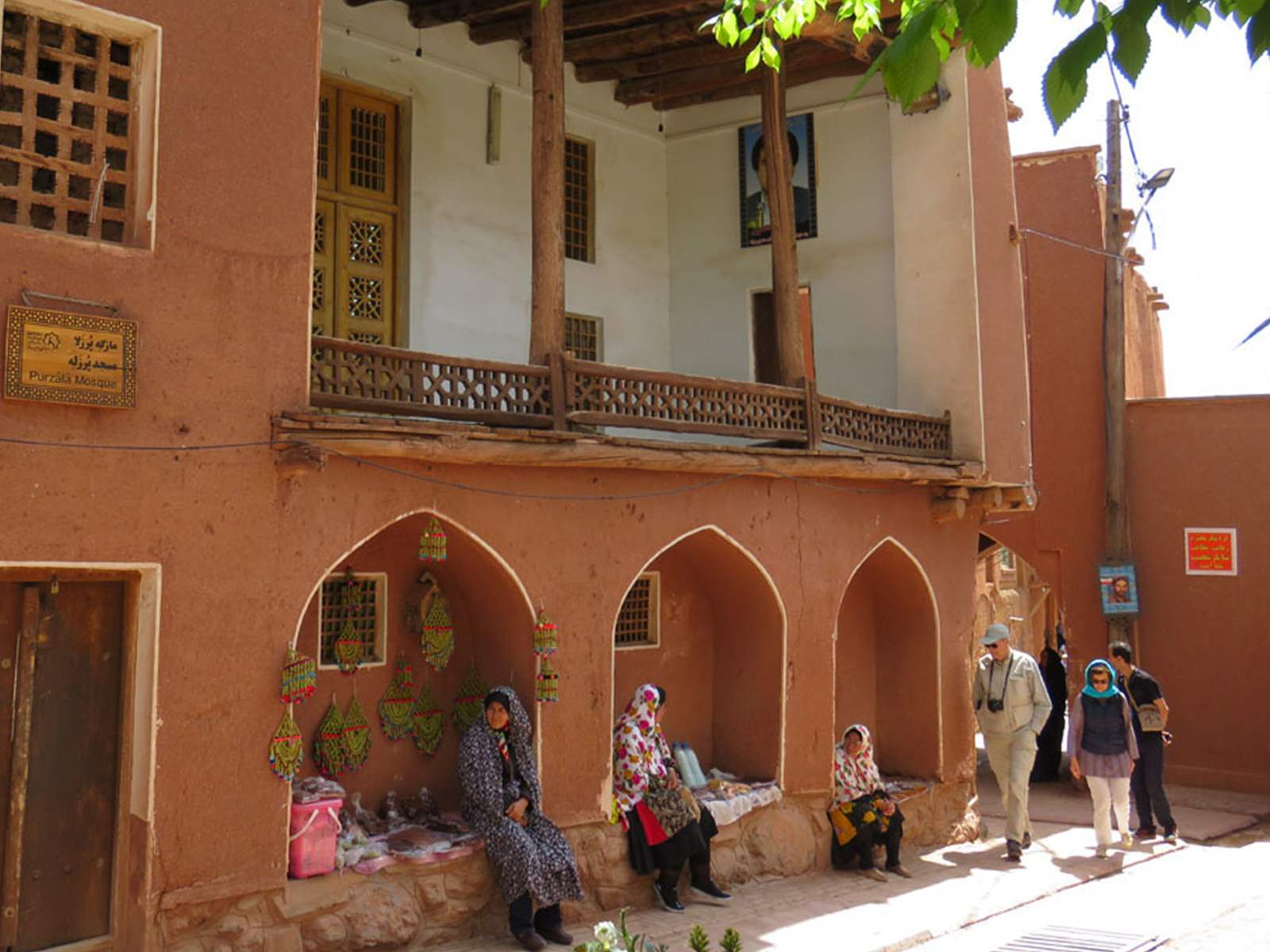 Abyaneh is a village in the central part of Natanz in Isfahan province.