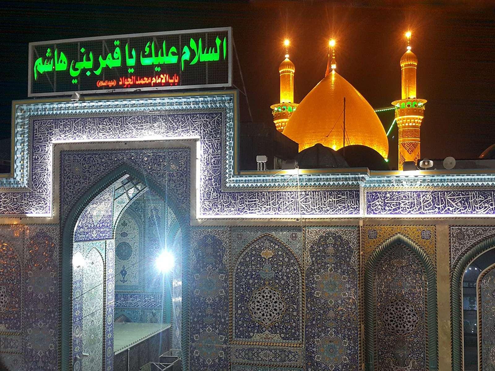 حرم حضرت عباس واقع در کربلا