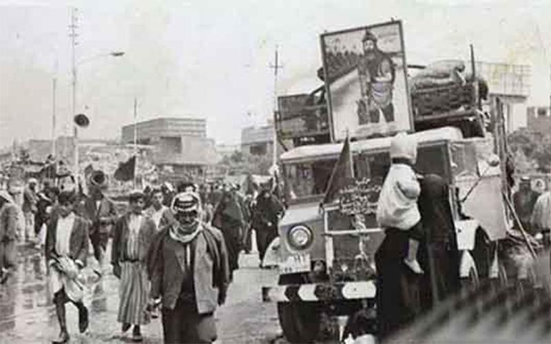 پیادهروی اربعین در دوران صدام