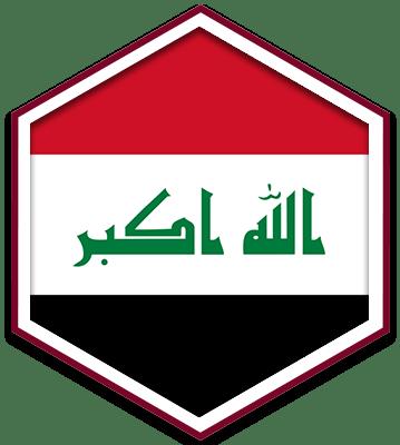 سفارت عراق