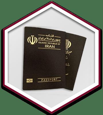 ویزای گروهی عراق