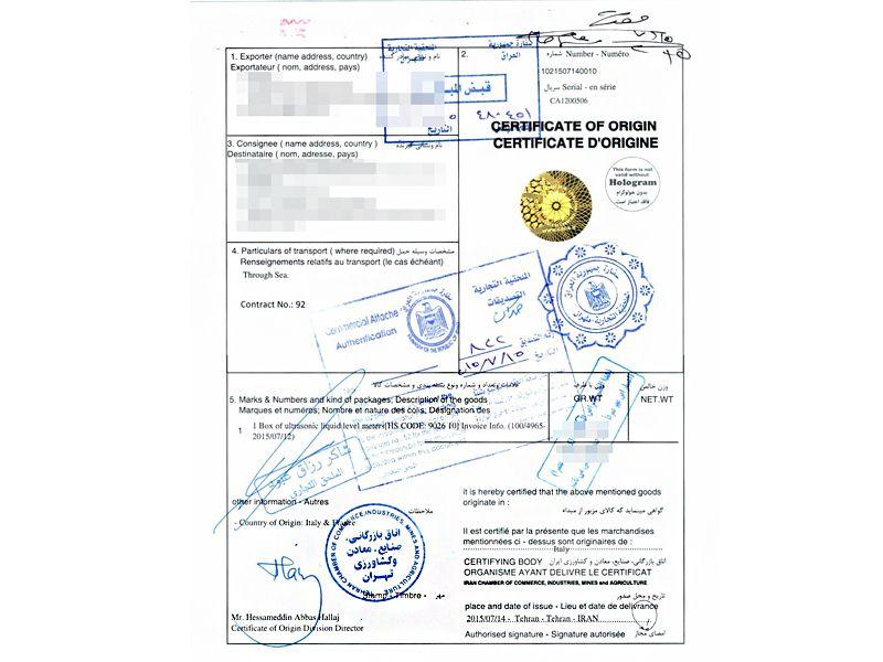 گواهی مبدأ تأیید شده سفارت عراق