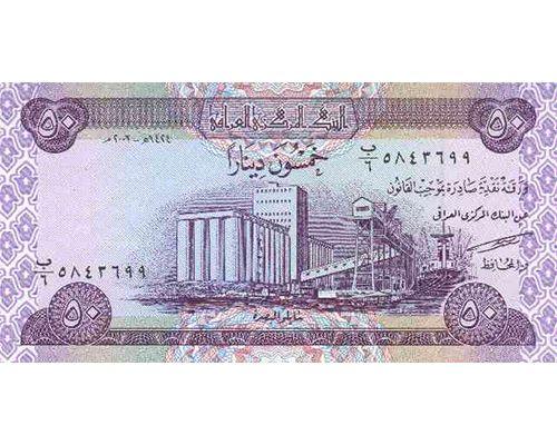 دینار عراق
