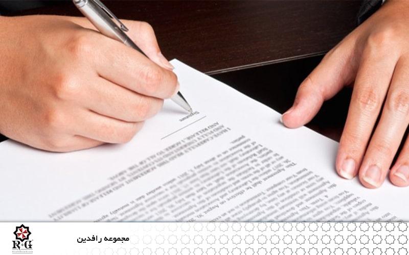 مزایا و الزامات قانونی ثبت شرکت در عراق