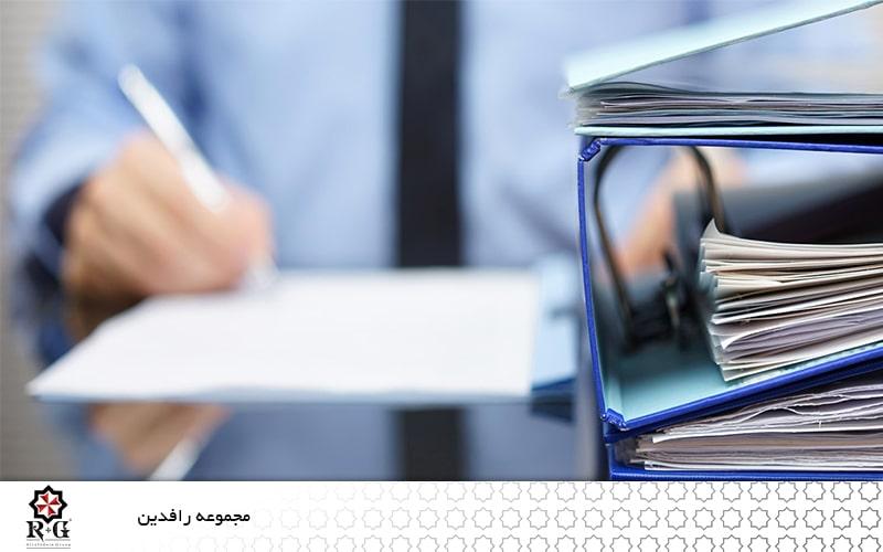 مدارک و فرآیند اجرایی ثبت علامت تجاری در عراق