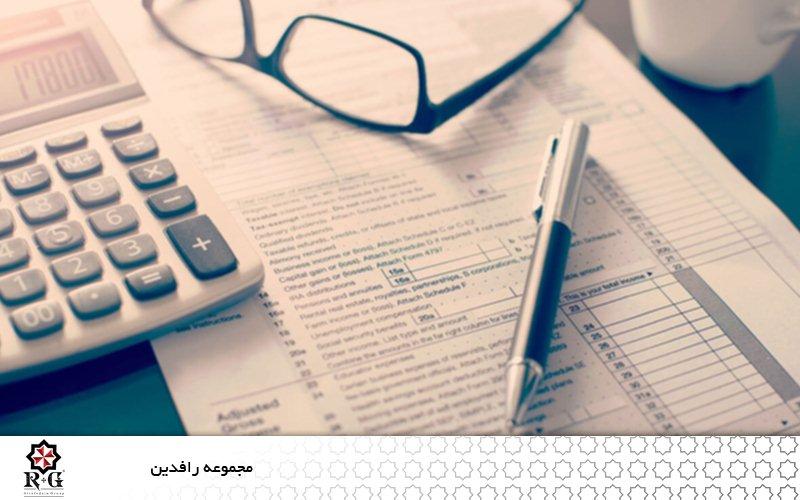 اخذ حسابرسی مالی و مالیاتی در عراق
