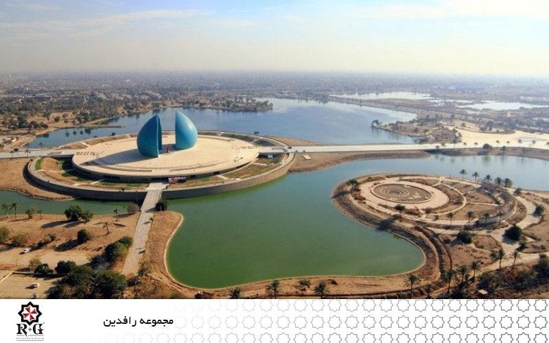 شهر بغداد