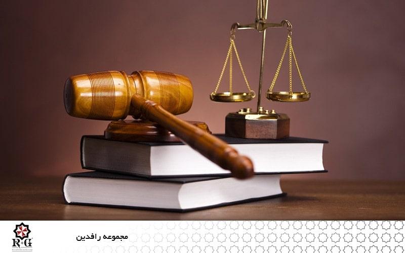 تعیین مشاور قانونی در عراق