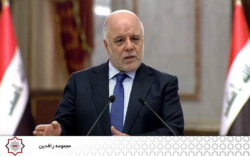 آخرین سخن نخستوزیر سابق عراق