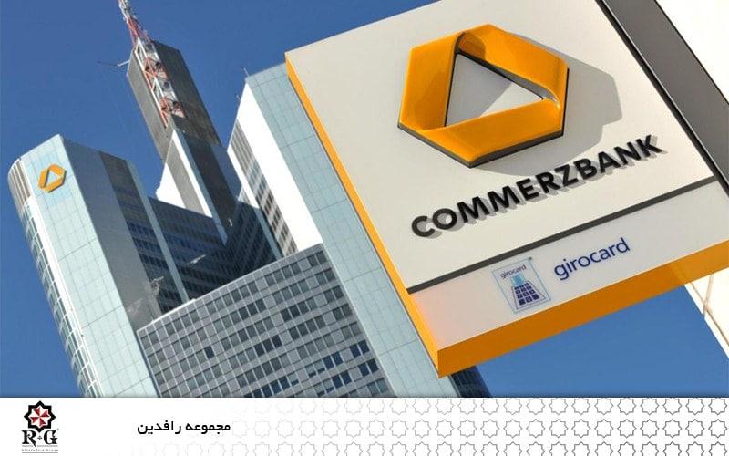 امضای توافقنامه بانک تجارت عراق و بانک کومرز آلمان