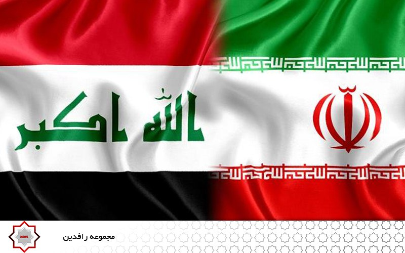 مخالفت عراق با تحریم علیه ایران