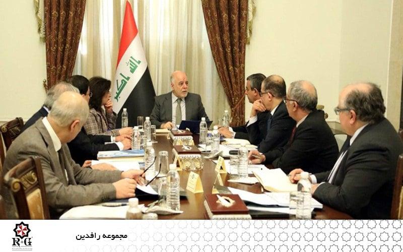 حمایت قویتر از سرمایهگذاری در عراق