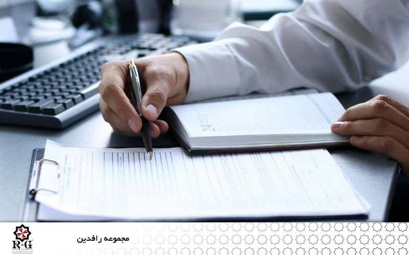 اسناد تجاری سفارت عراق