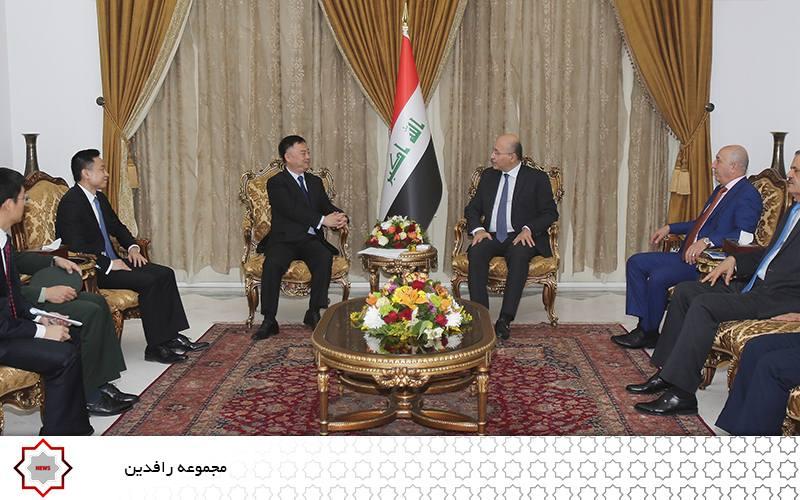 دیدار رئیس جمهور عراق با سفیر چین