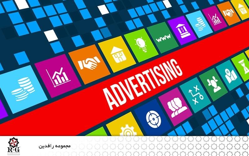 تبلیغات در عراق