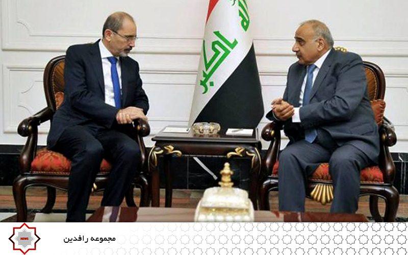 تاکید بر روابط قوی بین اردن و عراق