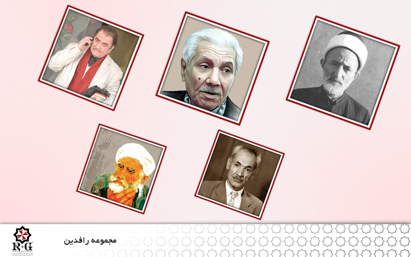 شاعران عراقی