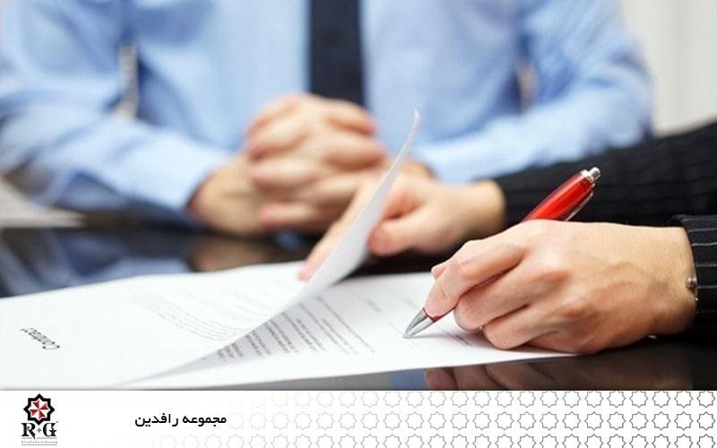 فرآیند همکاری و ارائه خدمت ثبت شرکت در عراق
