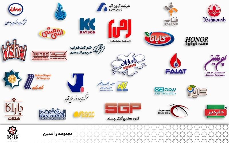 روش ارائه خدمت ثبت برند در عراق