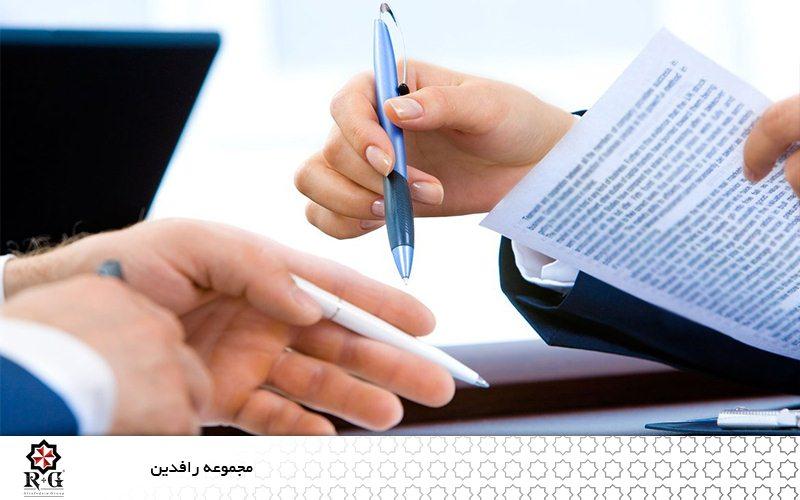 قوانین سرمایه گذاری در عراق | فصل هفتم