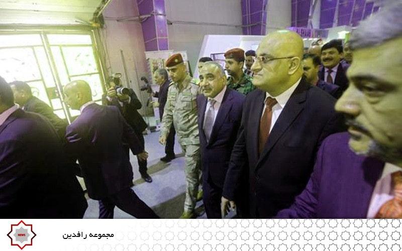 افتتاح 45امین دوره نمایشگاه بینالمللی بغداد
