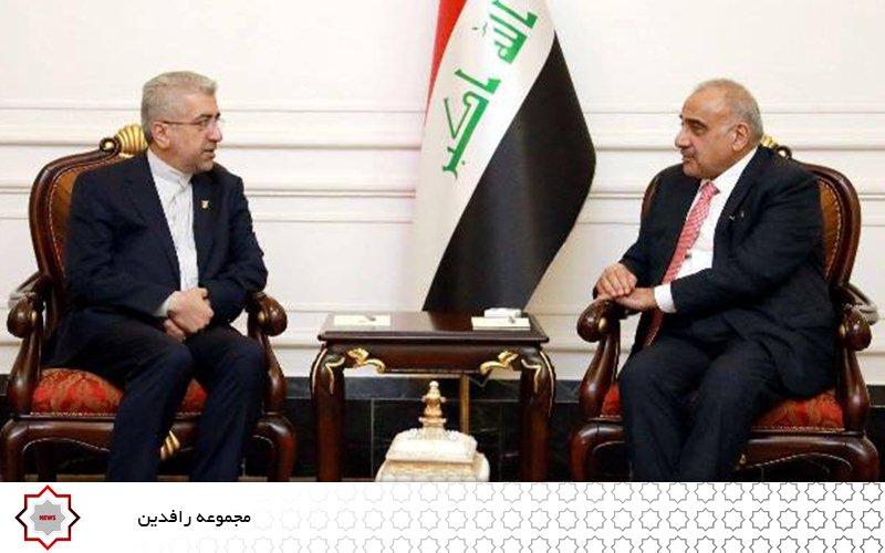 دیدار وزیر نیرو با نخستوزیر عراق