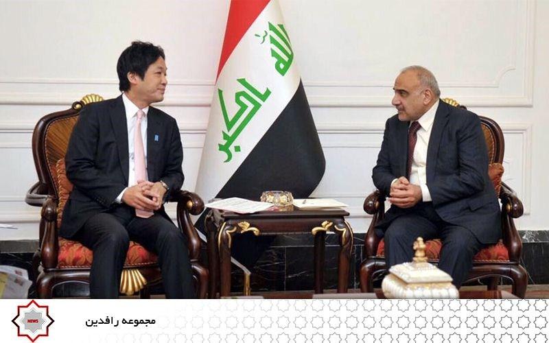 ارتقای روابط ژاپن و عراق