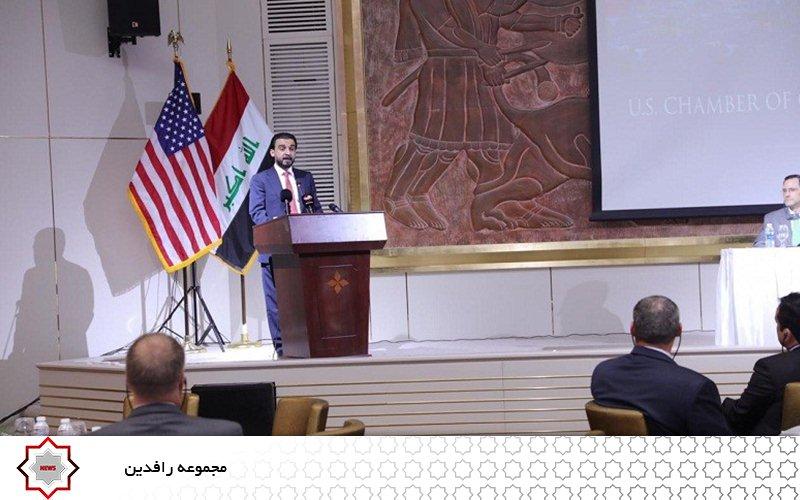 سرمایهگذاری در بخش خصوصی عراق