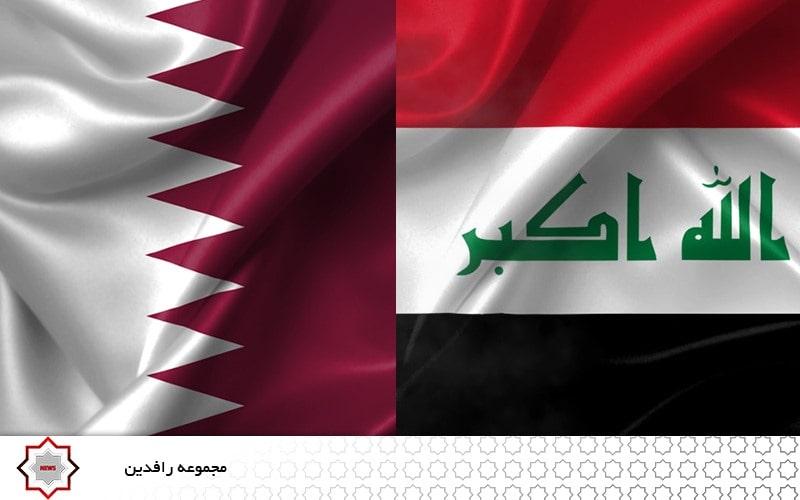 برگزاری جلسات کمیته عراق و قطر