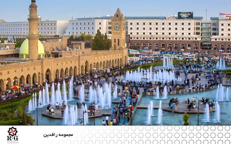 شهر اربیل عراق