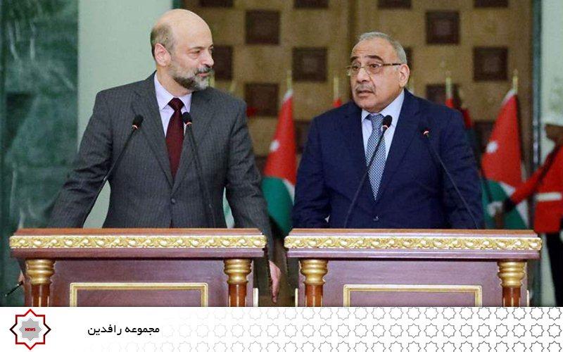 نشست وزیر کشور اردن و مسئولان کشور عراق