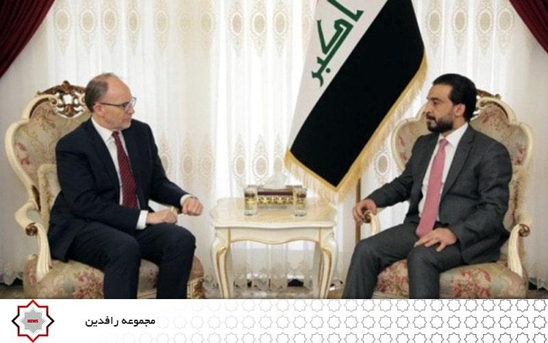 اتمام مأموریت سفیر ایالات متحده در عراق