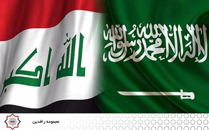 برنامههای عربستان برای حضور در عراق