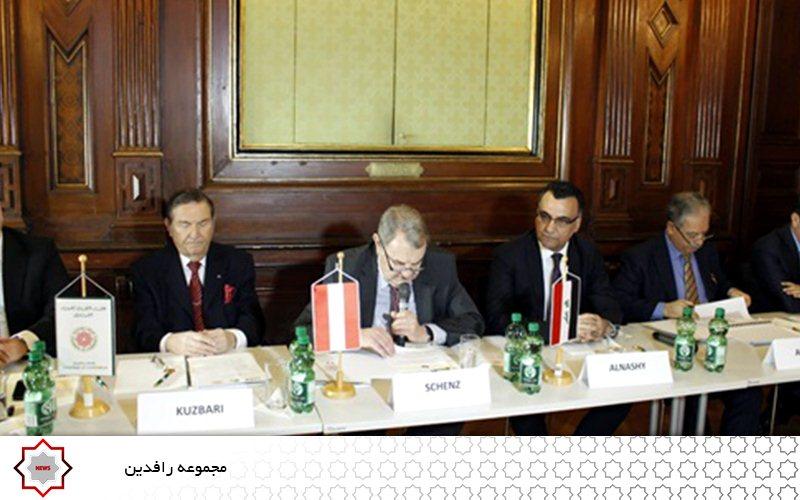 بازسازی عراق روی میز مقامات و بازرگانان در وین
