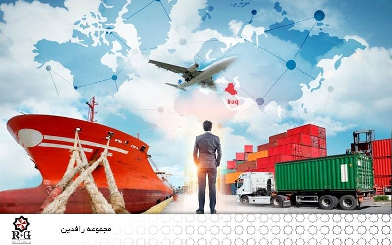 نکات صادرات به عراق