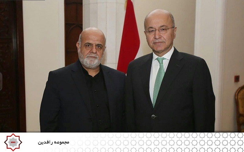 دیدار رئیس جمهور ایران حسن روحانی در عراق