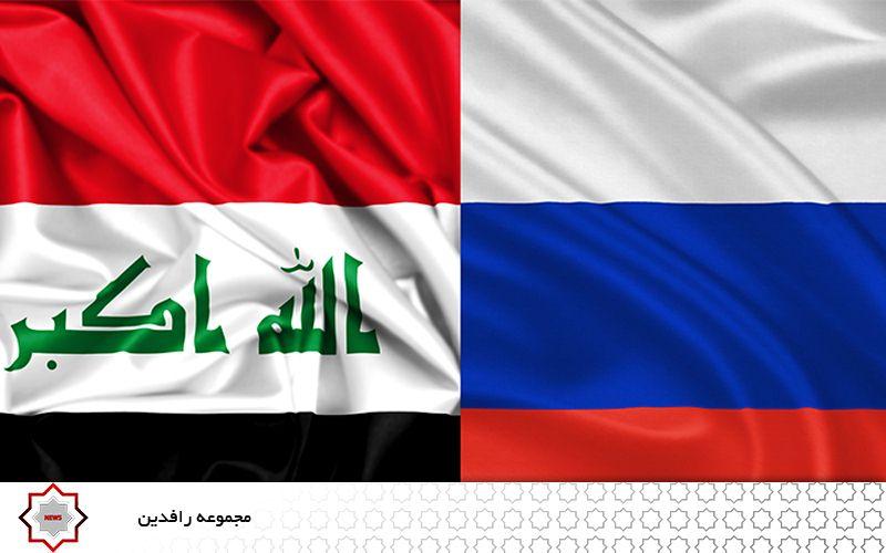 بررسی روابط عراق و روسیه