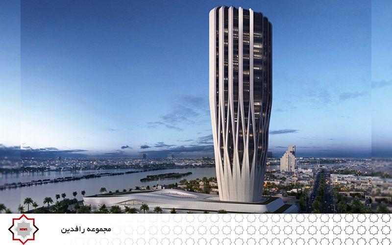 ساختمان جدید بانک مرکزی عراق