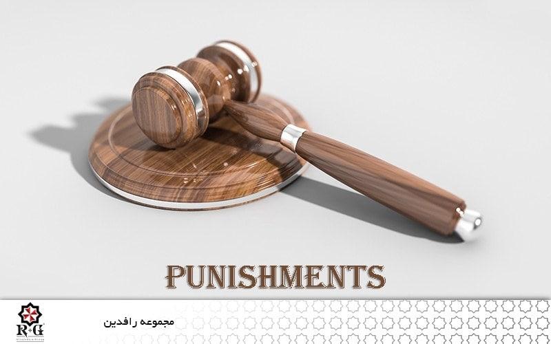 فصل هفتم قوانین اقامت اتباع خارجی در عراق