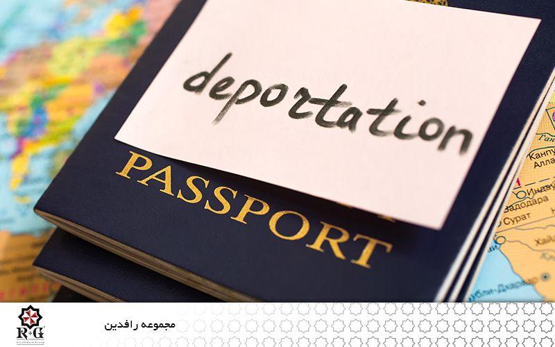 فصل پنجم قوانین اقامت اتباع خارجی در عراق