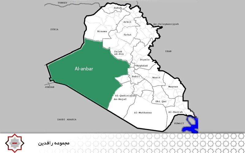 فرصت سرمایه گذاری در الانبار عراق