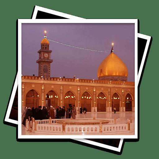اماکن زیارتی و سیاحتی عراق